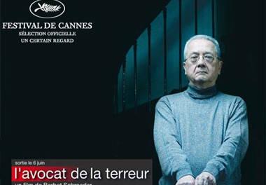 """El abogado del Terror, trailer (actualizado con el baile de """"El Chacal"""")"""