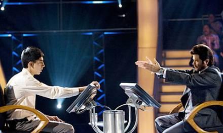 Baftas 2009, ganadores: Slumdog Millionaire se lleva siete premios a casa